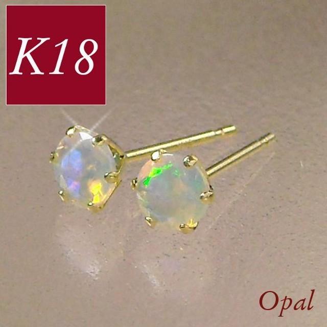 オパール ピアス k18 18金ゴールド 天然石 10月誕生石 18k レディース シンプル