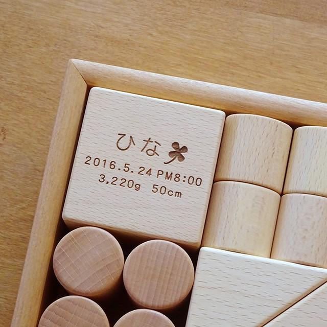 つみき24ピース(ハコ)