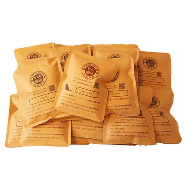 自家製ドリップコーヒー25袋(コピルアク入り)
