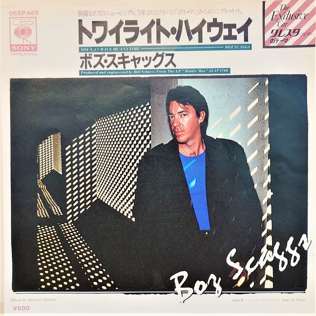 [中古7inch]  Boz Scaggs ‎– You Can Have Me Anytime