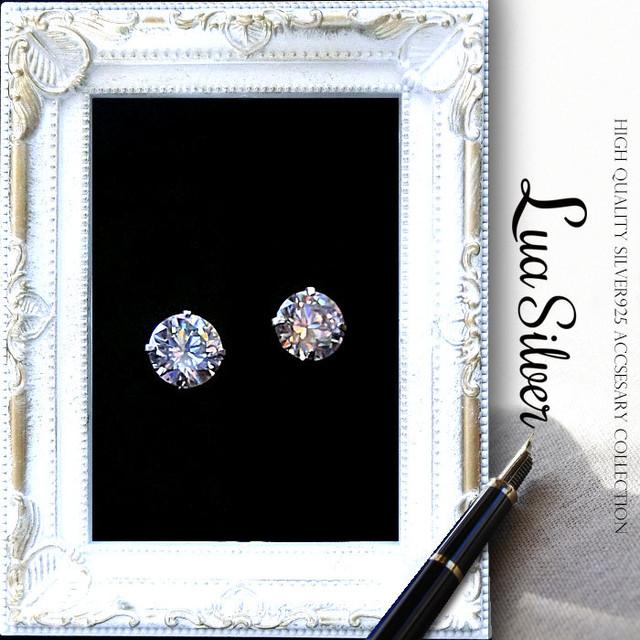 ピアス レディース シルバー925 キュービックジルコニア 一粒 シンプル 贈り物 アクセサリー CZダイヤモンド ギフト お呼ばれ シンプル