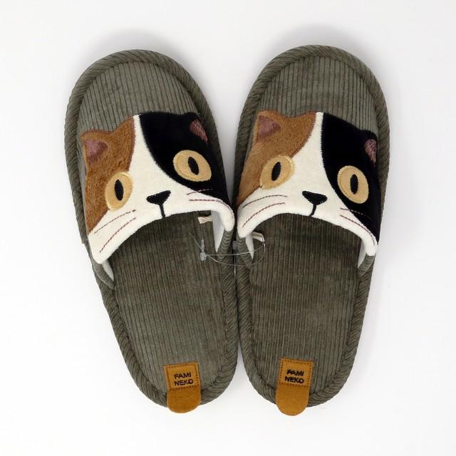 猫スリッパ(ファミネココーデュロイスリッパ)カーキ