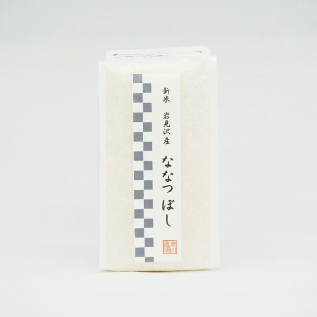 北海道岩見沢産 新米「ななつぼし」1㎏【倉田農場】