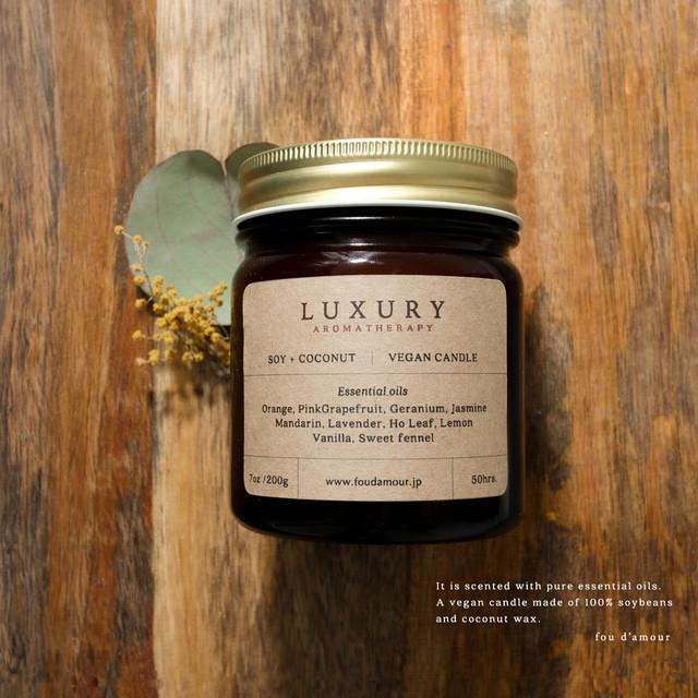 「柑橘系」植物の恵みがたっぷり注がれたアロマキャンドル「LUXURY」