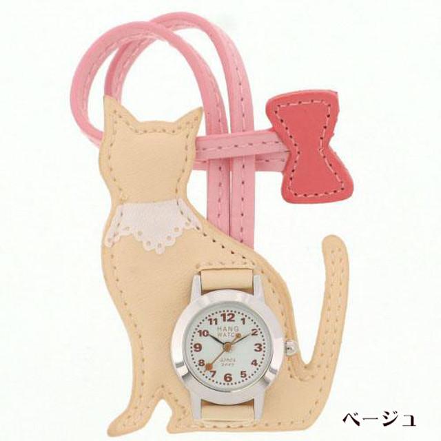 ネコ腕時計伸び(ブラウン)【肉球 猫柄 時計】