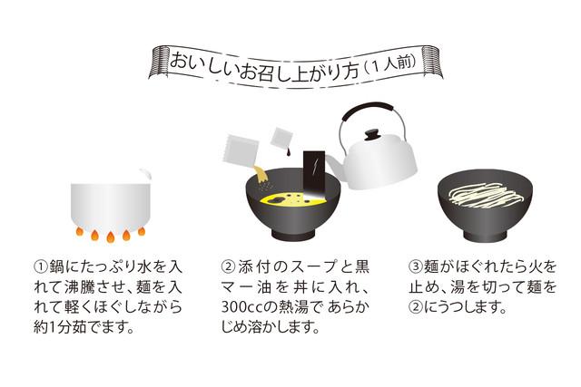 天草大王ラーメン 手配りセット10(手提げ袋付)