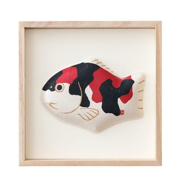 1種飾り 錦鯉(昭和三色)F01-TI006