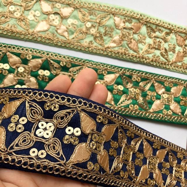 幾何学模様のG刺繍インドリボン(5色)