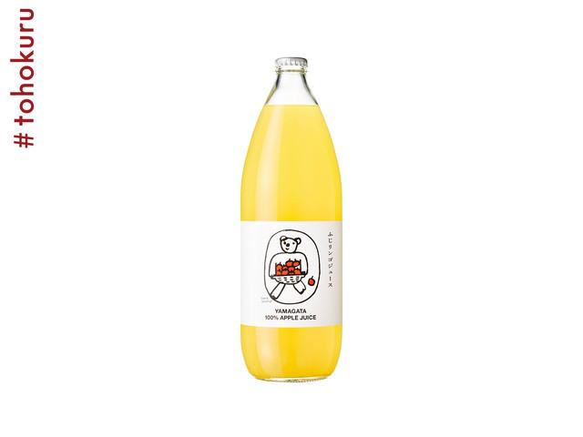 森の家|リンゴリらっぱ ふじリンゴジュース1000ml