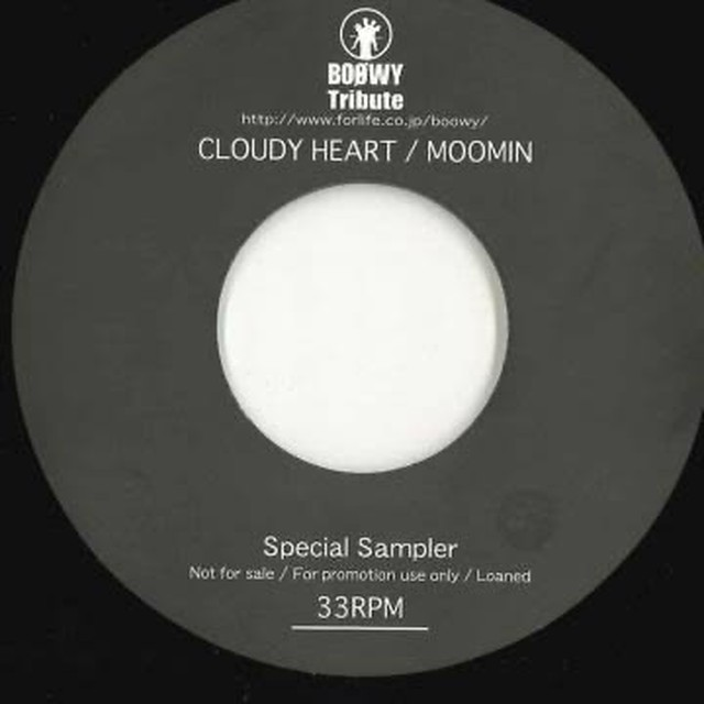 BOOWY TRIBUTE SPECIAL SAMPLER【7inch】