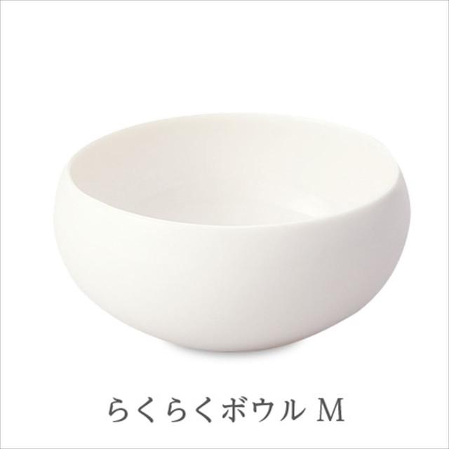森修焼 らくらくボウル(M)[宅急便]