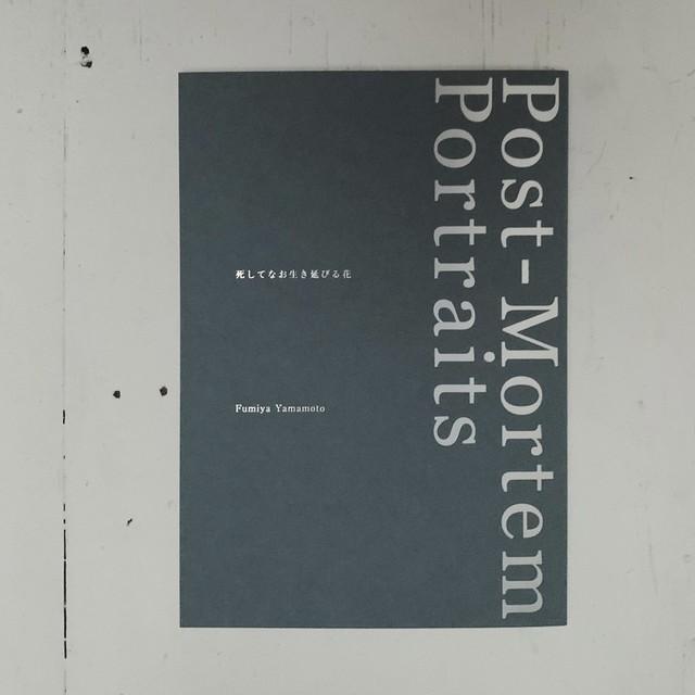 作品集『Post-Mortem Portraits』