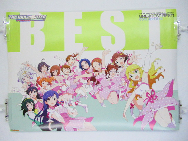The Idolmaster 765Pro All Stars Greatest Best Cool&Bitter GAMERS - A2 Poster