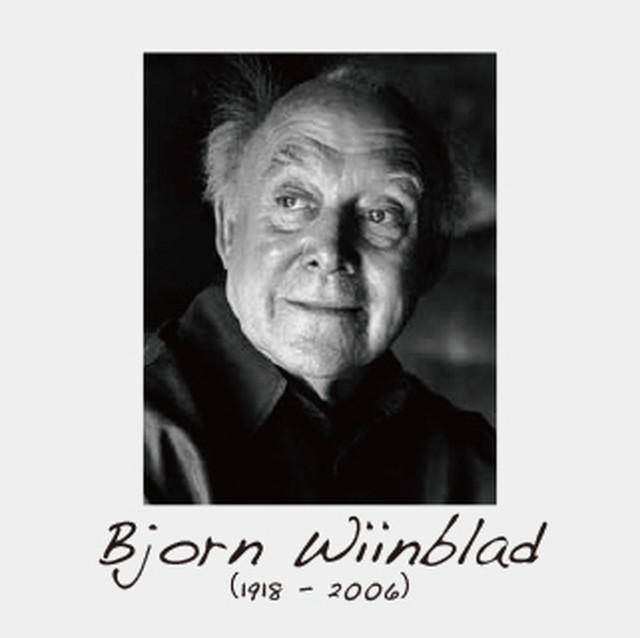 Rosenthal ローゼンタール ビョルン ウィンブラッド 蓋付き瓶 ヴィンテージ