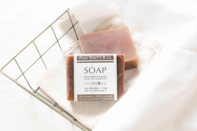 7種のハーブ石鹸