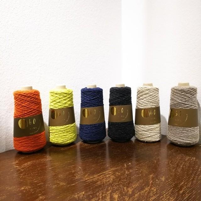 カシミヤセーブル(セーブリッチツイード)の毛糸 130g/コーン
