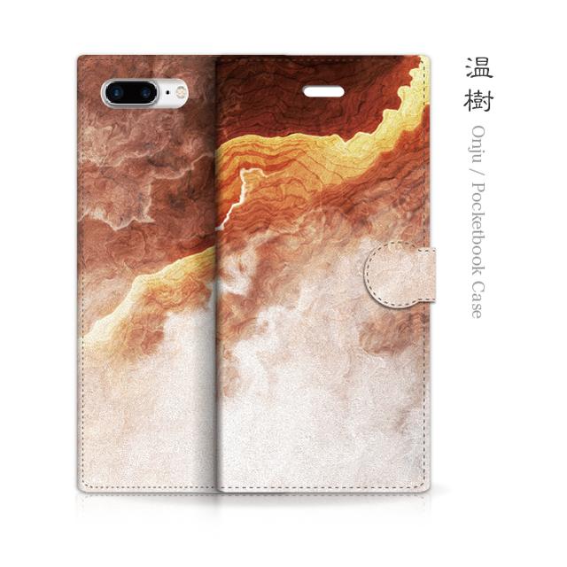 温樹 - 和風 手帳型iPhoneケース