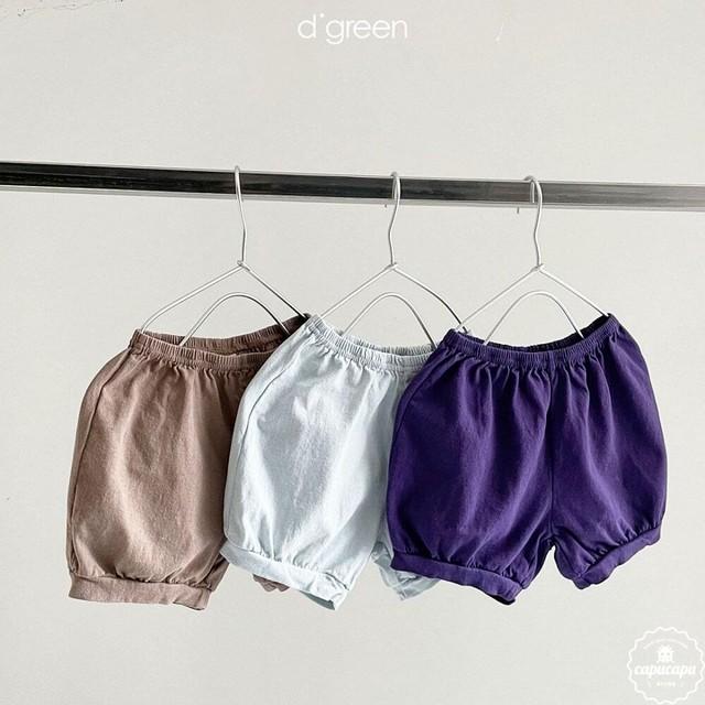 «予約» digreen Jar Pants ツボパンツ