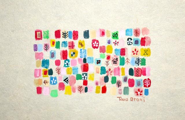 <はるいろ>12x17cm/otanitaro.com/大谷太郎/絵画/水彩