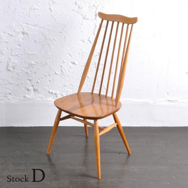 Ercol Goldsmith Chair 【D】 / アーコール ゴールドスミス チェア / 1901-0003d