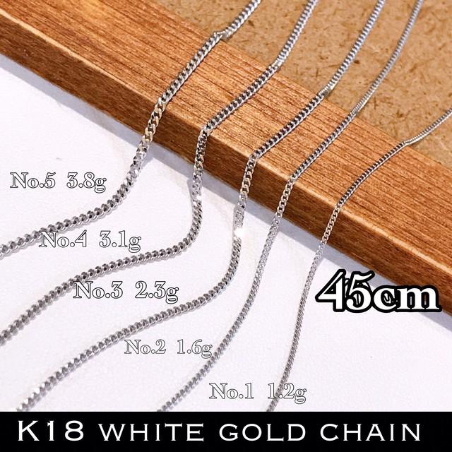K18 ホワイトゴールド 45cm No.3 幅約1mm強 約2.5g ネックレスチェーン 2面喜平 2cut レディースサイズ メンズサイズ 男女兼用 K18WG