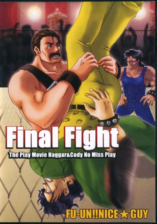 Final Fight The Play Movie :Haggar&Cody No Miss Play(同人攻略DVD)