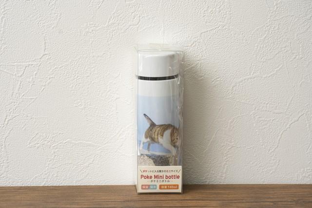 飛び猫マグボトル140ml