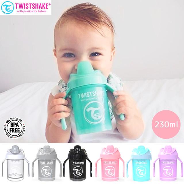 TWISTSHAKE ツイストシェイク スパウトカップ 230ml ボトル 哺乳瓶 赤ちゃん キッズ