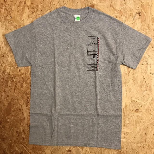 【カトー貿易】 スナックラウンジパブ Tシャツ