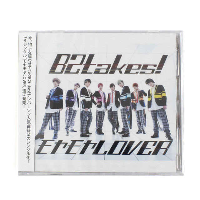 【B2takes!】モヤモヤLOVER [Special版](CD+DVD)