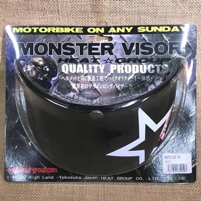 MONSTER VISOR モンスターバイザー / FLAME フレイム