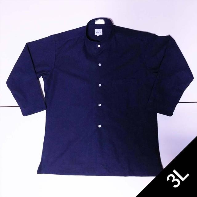 藍染めスタンドカラーシャツ(3L)