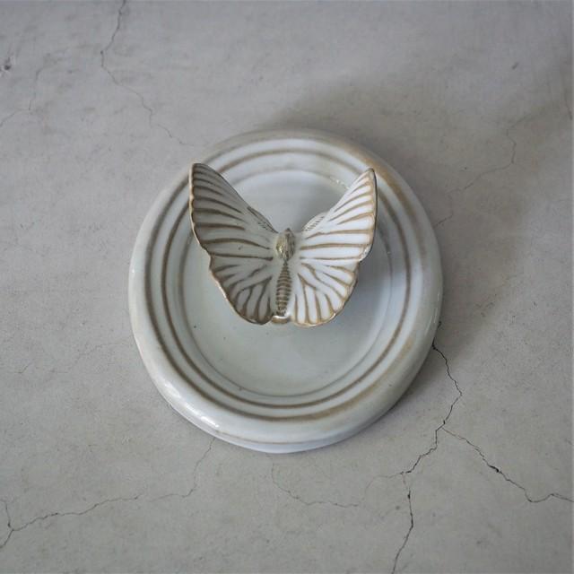 Butterfly Trophy