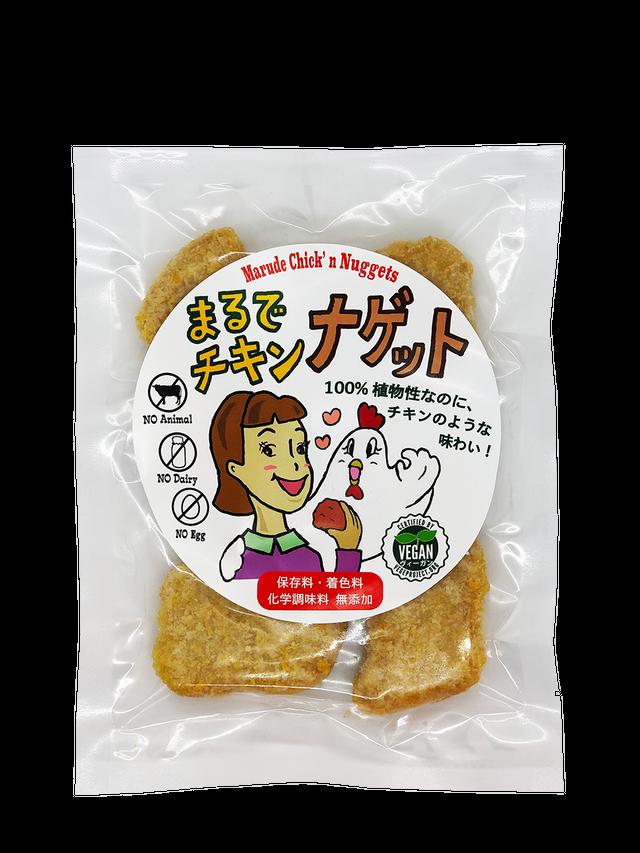 【冷凍便のみ】まるでチキンフィレ・Marude Chik'n 500g(バルクパック/ Bulk Type)100%プラントベースチキン・Plant-based Chik'n