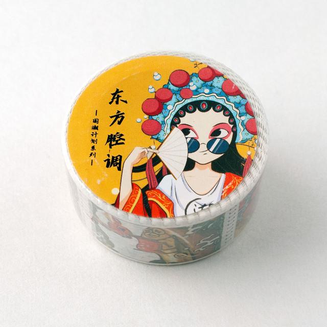 海外輸入マスキングテープ - ポップなチャイナ絵- 「東方腔調」(京劇・麻雀牌・龍など)