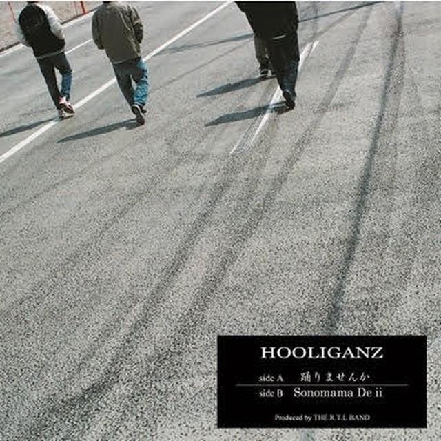 "【7""】HOOLIGANZ - 踊りませんか / Sonomama De ii"