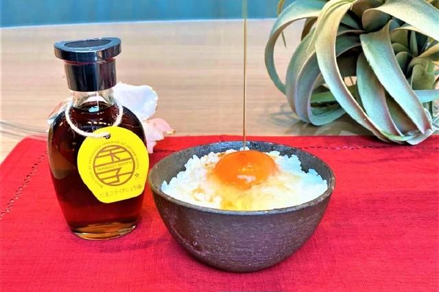 玉子かけ醤油(3本)
