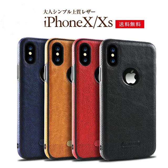 iphone x iphone xs ケース 皮 革 シンプル カバー レザー スマホケース