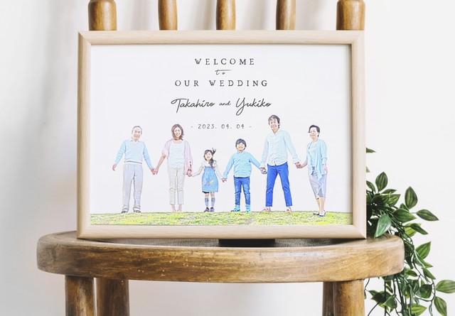 家族の似顔絵 ウェルカムボード │両親贈呈 結婚式