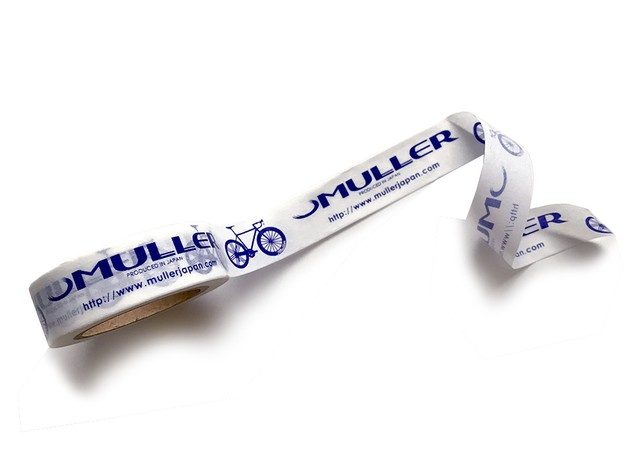MULLER SAVE THE EARTH Straw