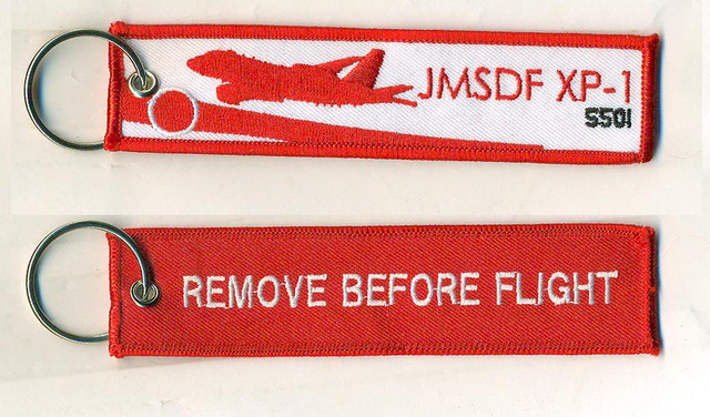 REMOVE BEFORE FLIGHTキーホルダー/JMSDF XP-1