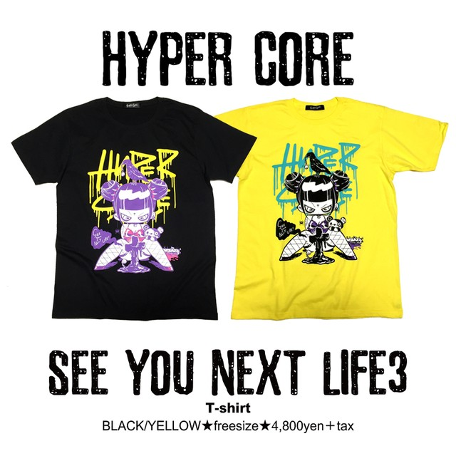 T-274 SEE YOU NEXT LIFE3 Tシャツ