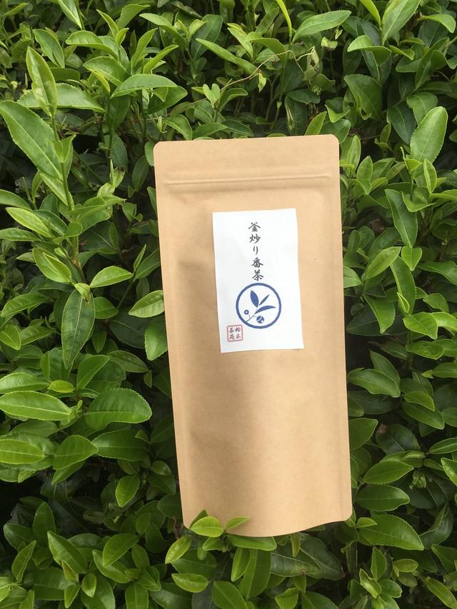 釜炒り番茶