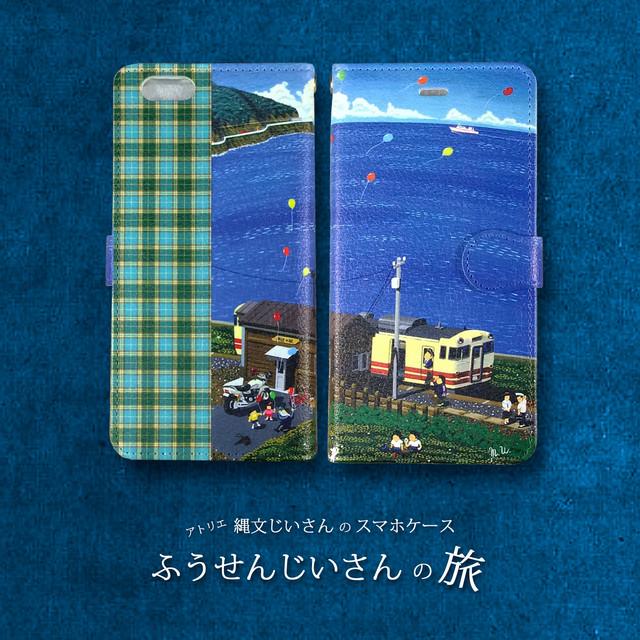 【iPhone6/6s/Android(Mサイズ)手帳型スマホケース】ふうせんじいさんの旅