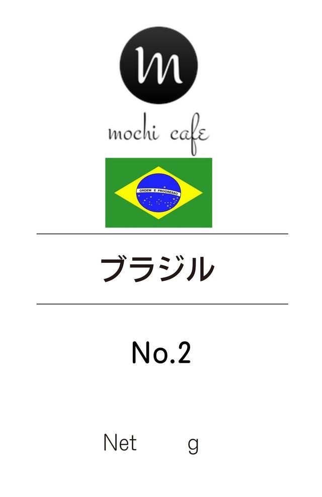 ブラジル-No2 100g