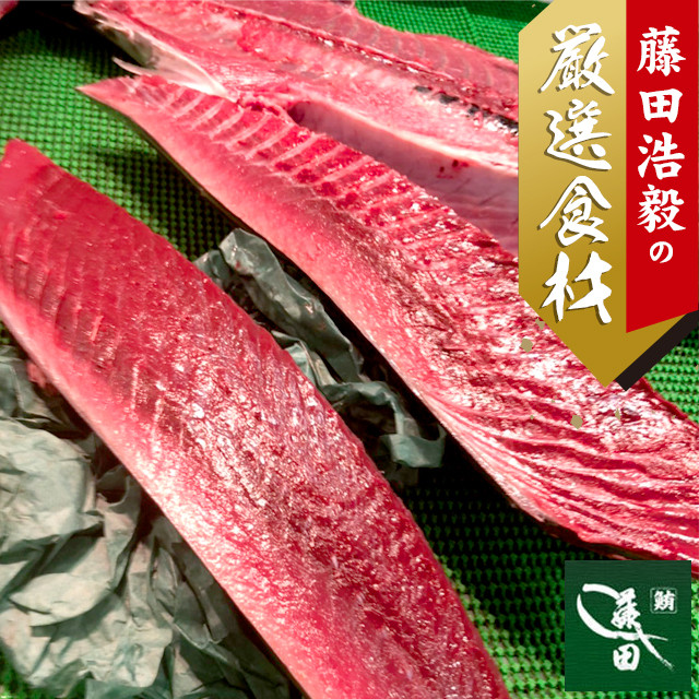【気仙沼産】脂カツオ1本4k物 2節 カツオ独特の香りと脂!(S0011)