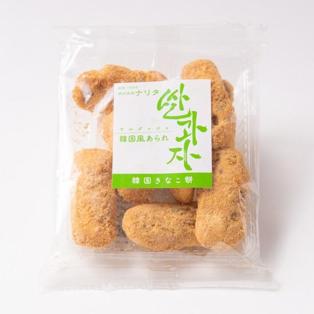 サルグァジャ 韓国風あられ「韓国きなこ餅味」