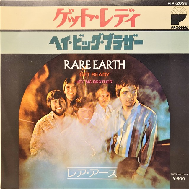 [中古7inch]  Rare Earth – Get Ready