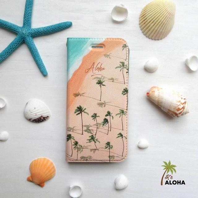 【名入れ】ハワイ・海と砂浜とヤシの木柄☆帯なし手帳型スマホケース(受注生産)