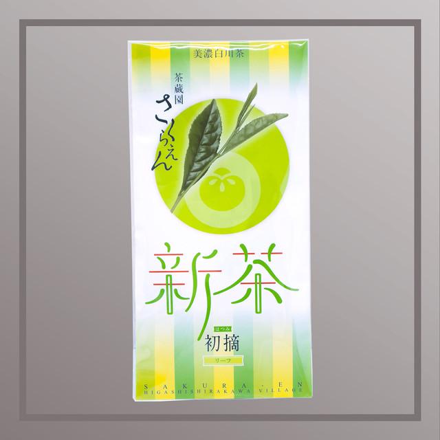 【2021年 新茶】初摘 90g/リーフ
